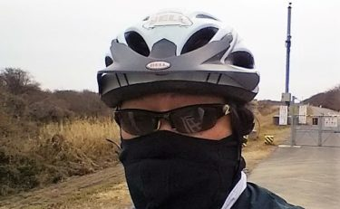 厳冬期ロードバイクに乗るときに、暖かくても苦しくないフェイスマスク