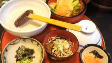 ロードバイクで木曽三川公園からいなべ市と湯ノ山へ。そして自然薯料理を食べてコスモスを鑑賞してきました。