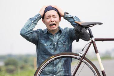 自転車のチューブレスタイヤのパンク修理。2つのコツ。