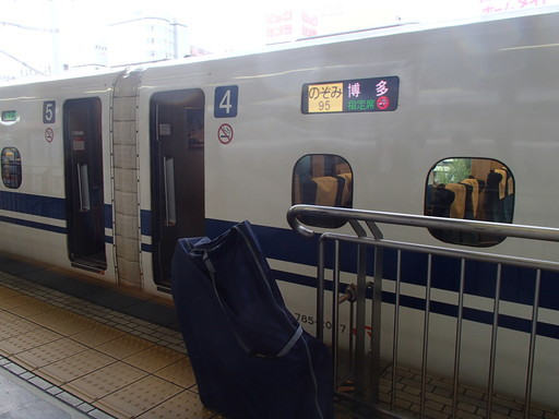 新幹線で輪行